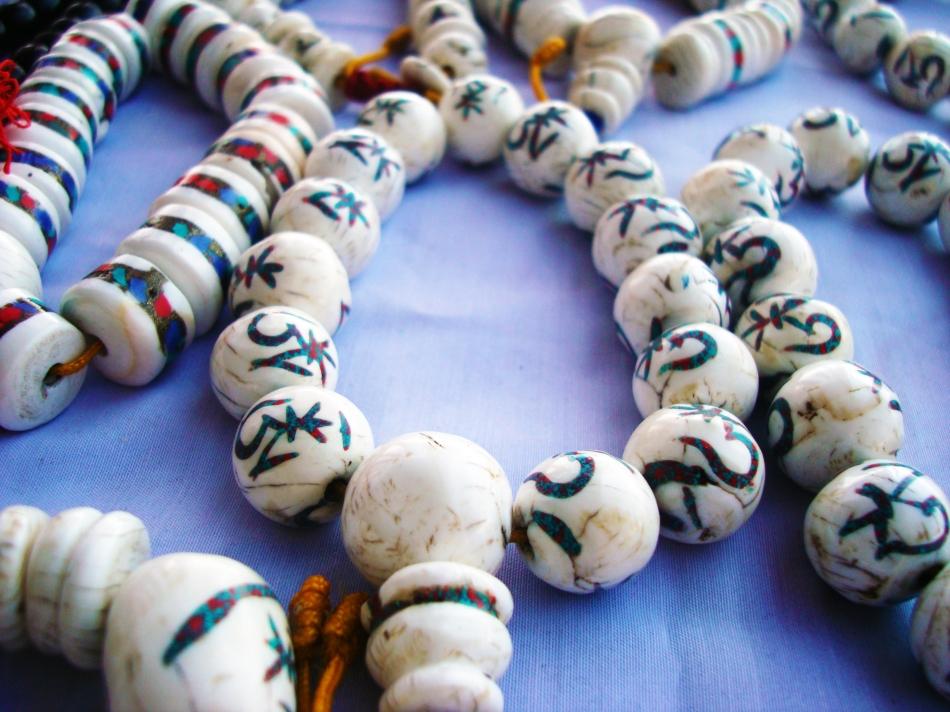 Beads  Galore !